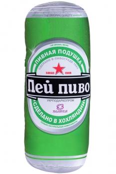 Фото - Подушка Банка пива купить в киеве на подарок, цена, отзывы