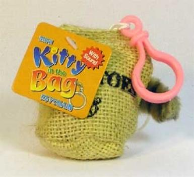 Фото - Брелок Кот в мешке купить в киеве на подарок, цена, отзывы