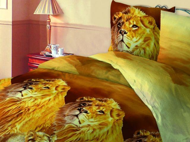 купить Постельное белье Зоряне сяйво, двуспальный евро, дизайн Саванна цена, отзывы