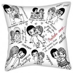 купить Подушка Любовь - это... 40х40 цена, отзывы