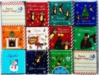 фото 9789  Шоколадный набор С новым годом цена, отзывы