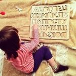 фото 6678  Алфавит  деревянный Украинский цена, отзывы