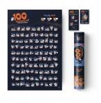 фото 9681  Скретч-постер Камасутра на английском языке цена, отзывы