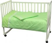 фото 9278  Комплект постельного белья Карапуз цена, отзывы