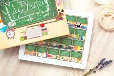 фото 8711  Шоколадный набор Лучшему учителю (60 г.) цена, отзывы