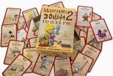 фото 5084  Настольная игра Дополнение Манчкин Зомби 2. Со Всех Рук цена, отзывы