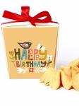купить Печенье с предсказаниями на День Рождения  цена, отзывы