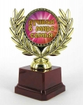 купить Кубок Лучшая в мире семья цена, отзывы