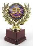 купить Кубок С юбилеем 55 цена, отзывы
