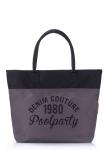 купить Текстильная сумка Amy цена, отзывы