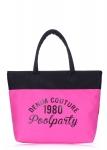 купить Текстильная сумка Wendy цена, отзывы