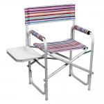 купить Раскладной Алюминиевый стул радуга цена, отзывы