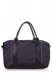 купить Текстильная сумка Jean цена, отзывы