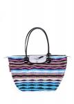купить Женская сумка Pamely цена, отзывы