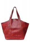 купить Женская кожаная сумка Ava цена, отзывы