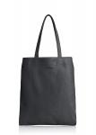 купить Женская кожаная сумка Natalie цена, отзывы
