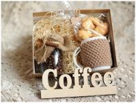 купить Подарочный набор Coffee цена, отзывы