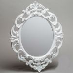 купить Зеркало Immy цена, отзывы