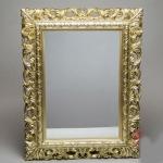 купить Зеркало Hollee цена, отзывы