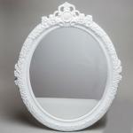 купить Зеркало Jady цена, отзывы
