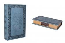 купить Книга сейф с кодовым замком Афродита 26см цена, отзывы