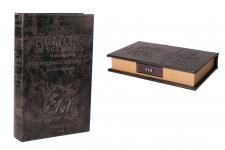 купить Книга сейф с кодовым замком История Мира 26см цена, отзывы