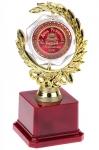 купить Кубок deluxe Любимому папе цена, отзывы
