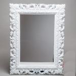 купить Зеркало Hailey цена, отзывы