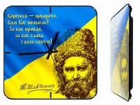 купить Часы Тарас Шевченко цена, отзывы