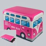 купить Ящики-сидения для игрушек в виде автобуса цена, отзывы