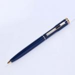купить Ручка шариковая Planet Dark Blue цена, отзывы