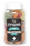 купить Сладкая доза Лучшему брату цена, отзывы