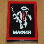 купить Мафия, набор карт для игры цена, отзывы