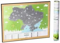 купить Скретч-карта Украины Моя Україна цена, отзывы