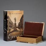 купить Книга шкатулка Одесса цена, отзывы