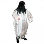 купить Взрослый карнавальный костюм Привидение цена, отзывы