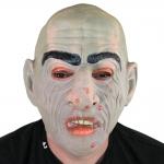 купить Резиновая маска Бородавка цена, отзывы
