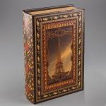 купить Книга шкатулка Париж цена, отзывы