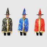 купить Детский карнавальный костюм Волшебник цена, отзывы