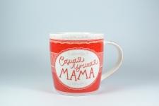 купить Фарфоровая чашка для Мамы цена, отзывы
