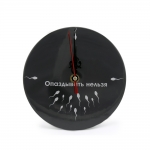купить Часы настольные Опаздывать нельзя цена, отзывы