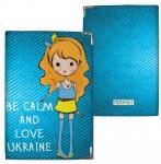 купить Обложка на паспорт Be calm and love Ukraine цена, отзывы