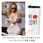 купить Керамическая чашка  My Love цена, отзывы