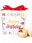 купить Печенье с предсказаниями Happy Birthday цена, отзывы