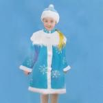 купить Детский костюм Снегурочка 60 см цена, отзывы