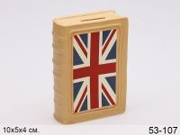 купить Копилка Книга Флаг Британии цена, отзывы