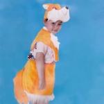 купить Детский костюм меховой Лиса цена, отзывы