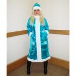 купить Взрослый костюм Снегурочка 40-48 р (средний) цена, отзывы