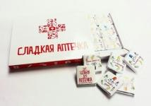 купить Шоколадный набор Шоколадная аптечка цена, отзывы