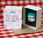 купить Подарочная книга 50 оттенков сладкого цена, отзывы